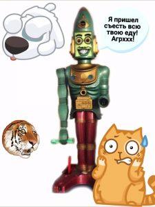 Странные игрушки для детей - ТОП 10 самых невероятных