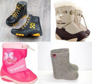 Варианты какие выбирать зимние ботинки для ребенка.